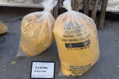 廃棄物梱包状況