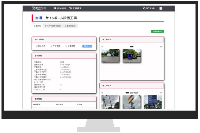 看板管理アプリサンプル画面